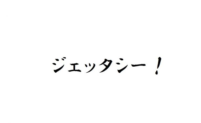 後藤輝基の画像 p1_27