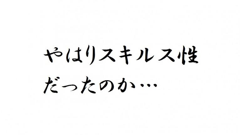 黒木奈々の画像 p1_9